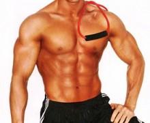 Yo le daré un Manual Quema Grasa y Define tus Músculos.