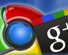 Yo te daré 300 Google Plus para tu sitio. Por sólo 100 pesos.