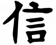 Yo voy a escribir su nombre en caligrafía china