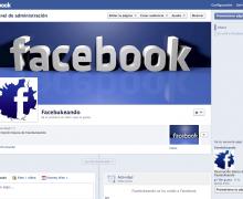 Yo voy a hacer tu página de Facebook totalmente equipada