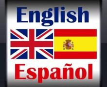 Yo voy a traducir 500 palabras de inglés a español