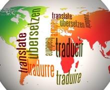 Yo voy a traducir tu sitio web a ingles