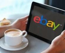 Yo voy a mejorar eBay SEO