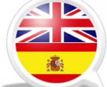 Yo voy a traducir hasta 500 palabras de Inglés a Español o viceversa