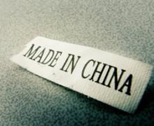 Yo te voy a dar un catalogo de productos hechos en China