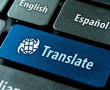 TRADUCCIÓN DE DOCUMENTOS DEL INGLÉS A ESPAÑOL